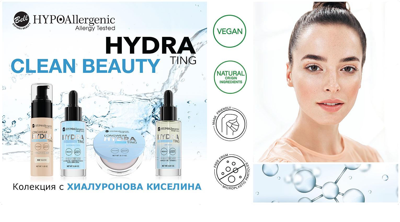 HYPOAllergenic HYDRA с хиалуронова киселина